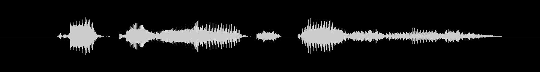 【時報・時間】6時をお伝えしますの未再生の波形