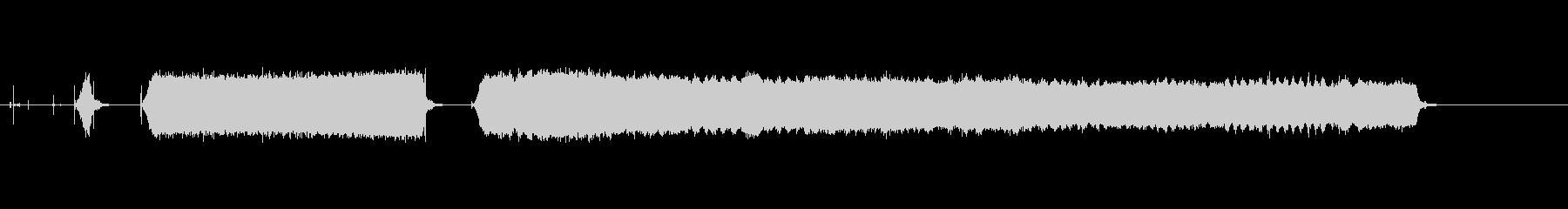ヘアドライヤーシーケンスの未再生の波形