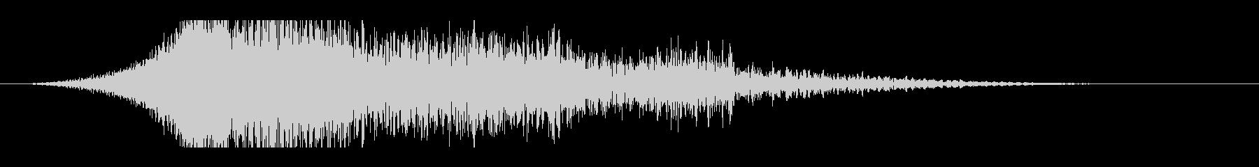 シネマティックなヒット音の未再生の波形