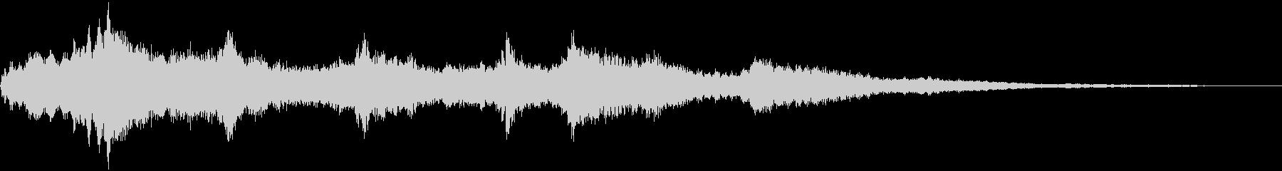ウインドチャイム1の未再生の波形