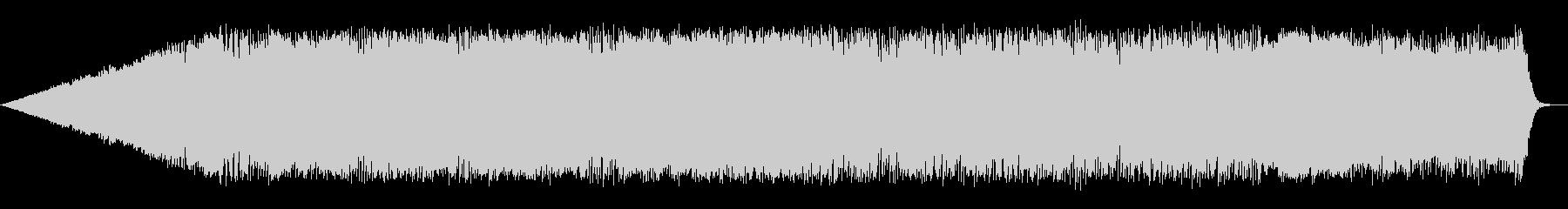 ニューエイジとU2の間。の未再生の波形
