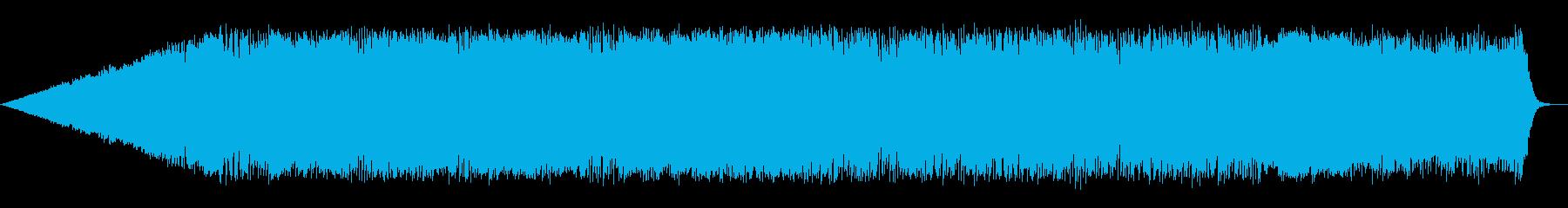 ニューエイジとU2の間。の再生済みの波形