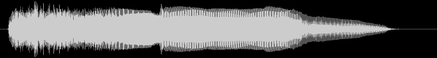 びっくりチキン特大 鳴き声の未再生の波形