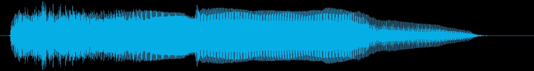 びっくりチキン特大 鳴き声の再生済みの波形