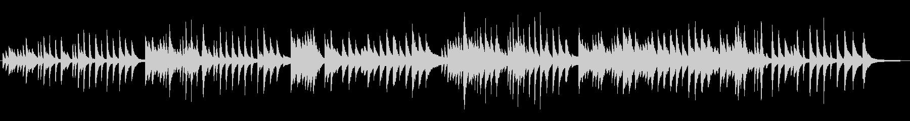 クリスマス「牧人ひつじを」ピアノソロの未再生の波形