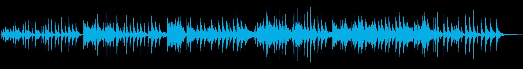 クリスマス「牧人ひつじを」ピアノソロの再生済みの波形