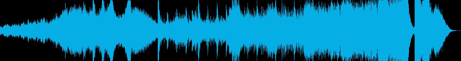 激しく壮大なストリングスの再生済みの波形