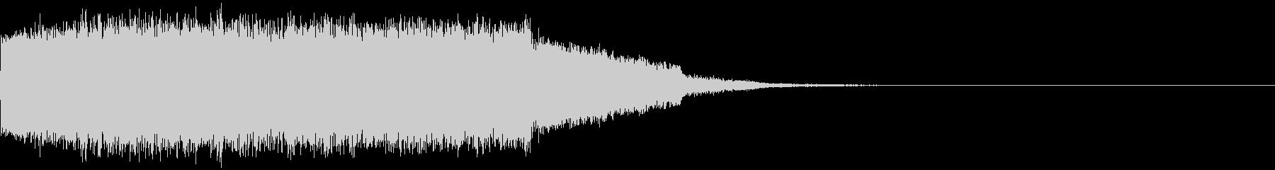 ギュイーン 重め ギューン 光る 031の未再生の波形