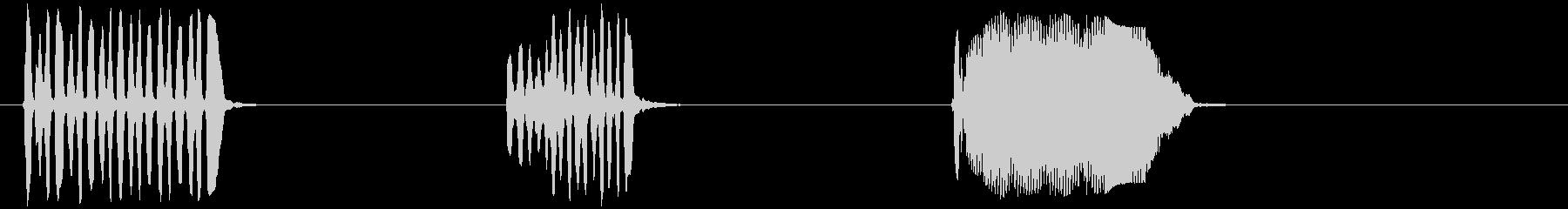 トランペットトレモロス-3つの効果...の未再生の波形