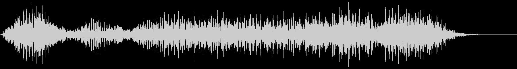 Hufo ... (moving, suspicious, uncomfortable)'s unreproduced waveform