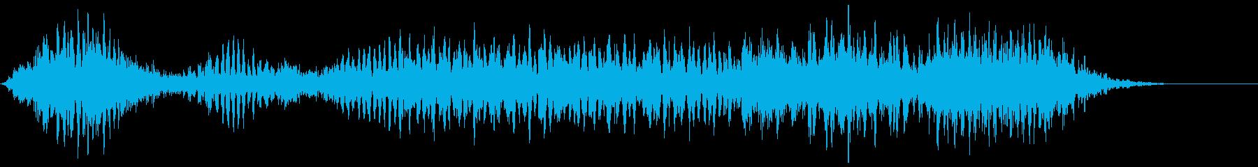 Hufo ... (moving, suspicious, uncomfortable)'s reproduced waveform