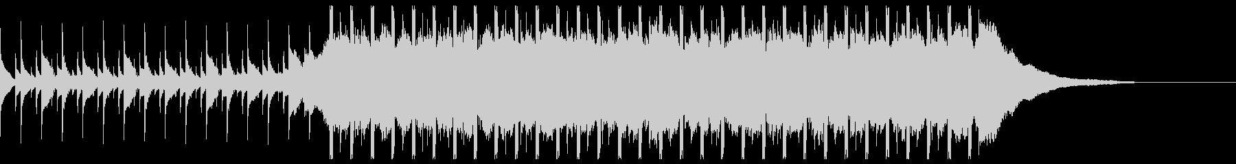 ポジティブコーポレート(30秒)の未再生の波形
