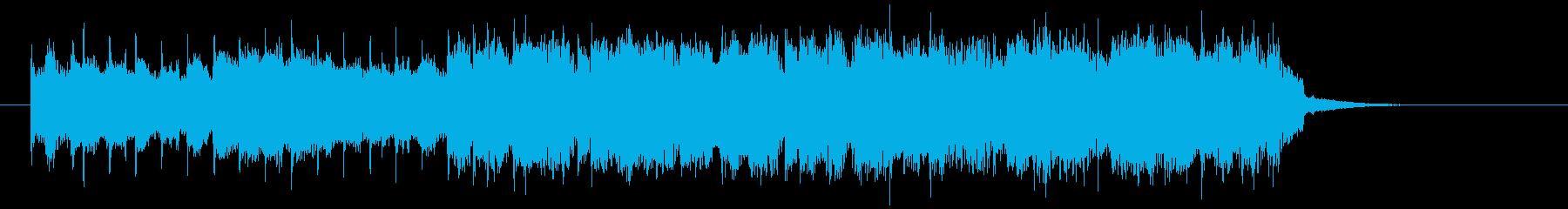始まりを予感させるミュージックの再生済みの波形