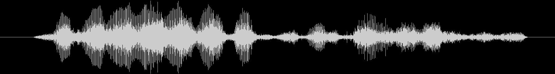 ヤギ Baaingヤギ02の未再生の波形