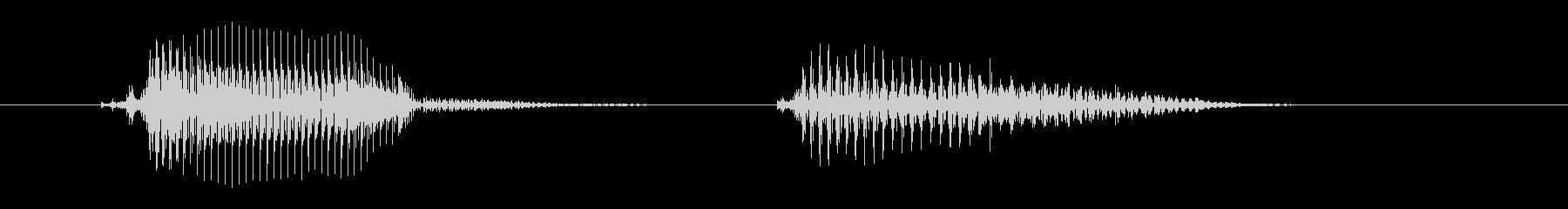 テンパイ(女性・麻雀)の未再生の波形