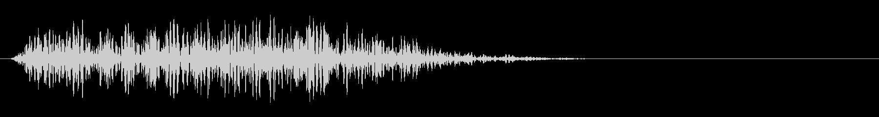 動く音 1(石)の未再生の波形