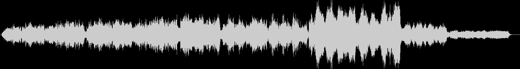Te Deumの前奏曲の未再生の波形