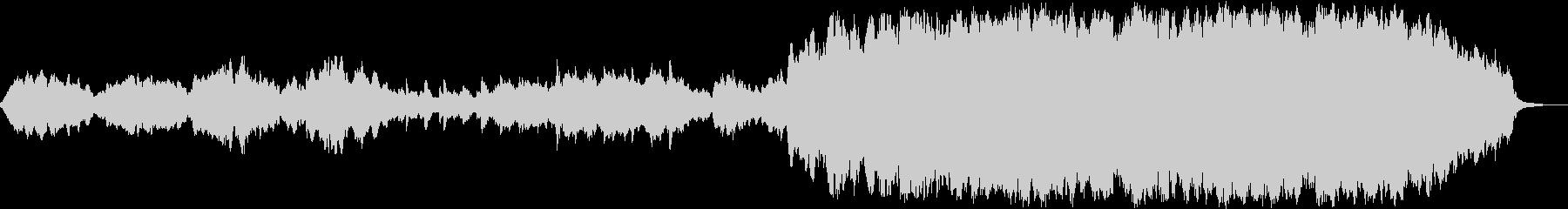 オーケストラによるバラード小品の未再生の波形
