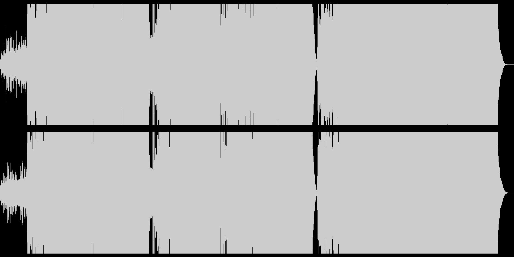 躍動感のあるシンフォニックロックの未再生の波形