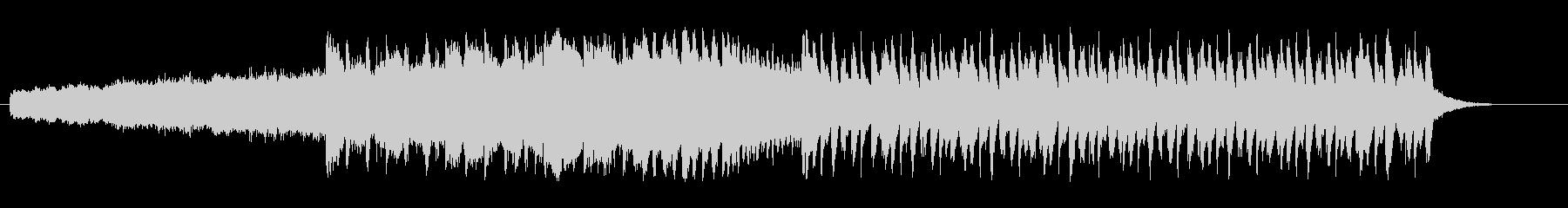 ファンファーレチックなファンクの未再生の波形