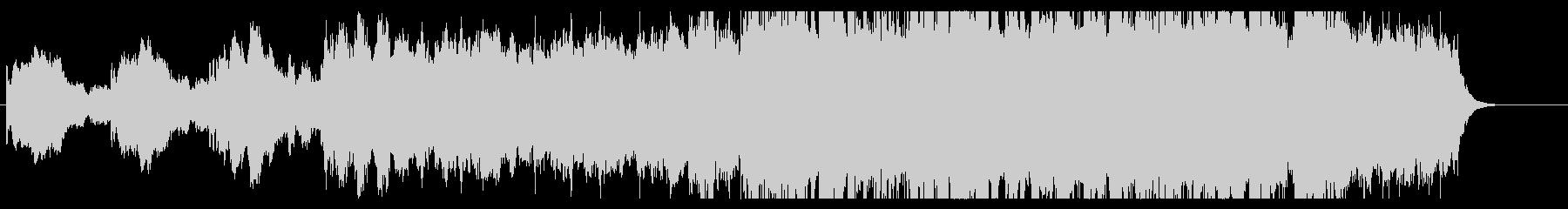張り裂けそうな別れのBGMの未再生の波形