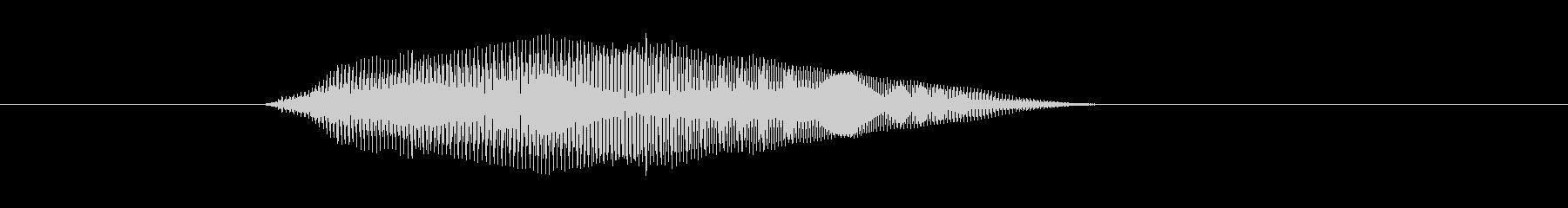 ニャン!の未再生の波形