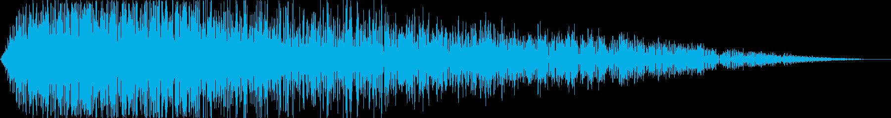 ボカーン(爆発 火炎放射 しぼむ)の再生済みの波形