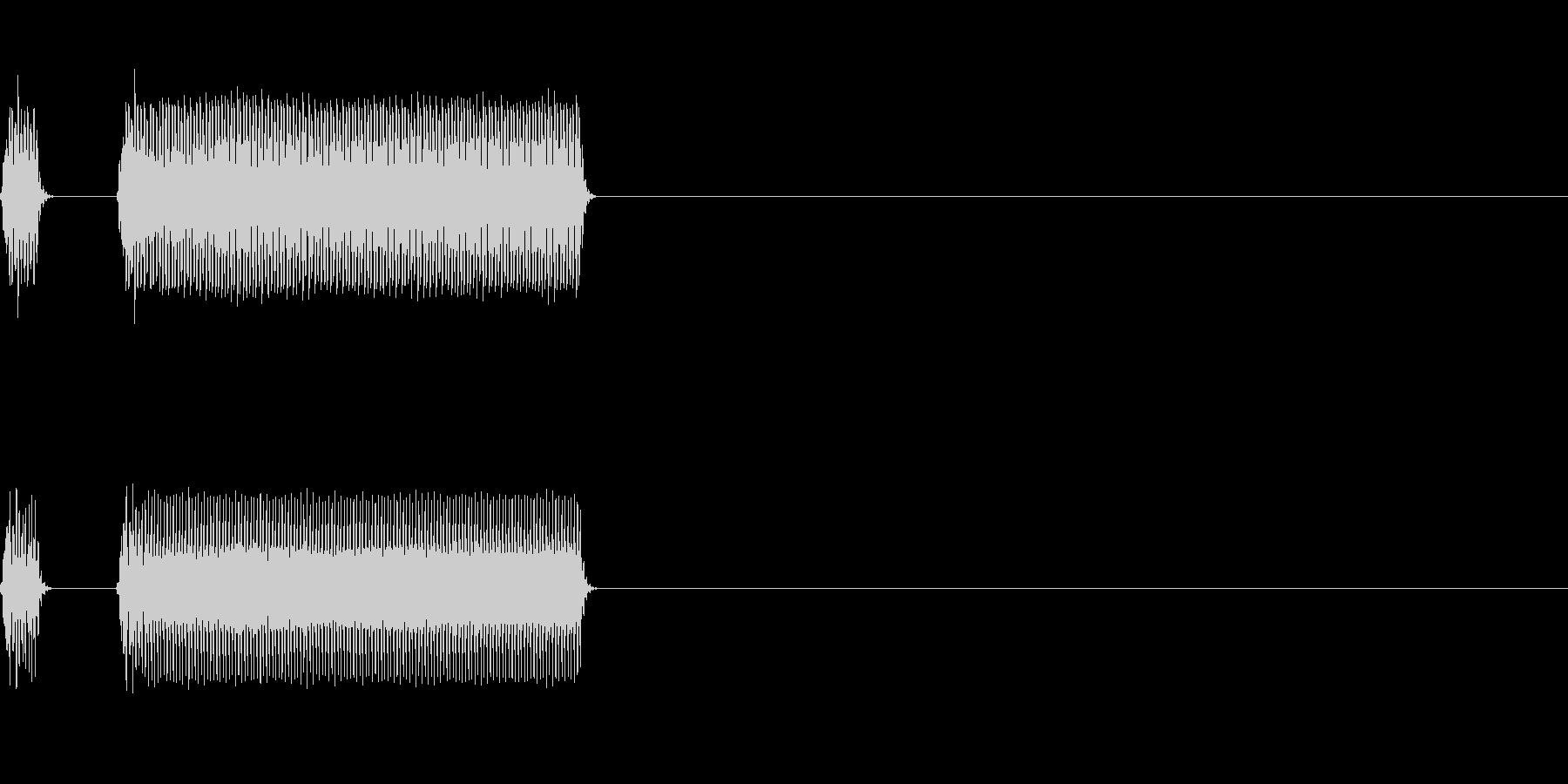 ブッブー、不正解の未再生の波形