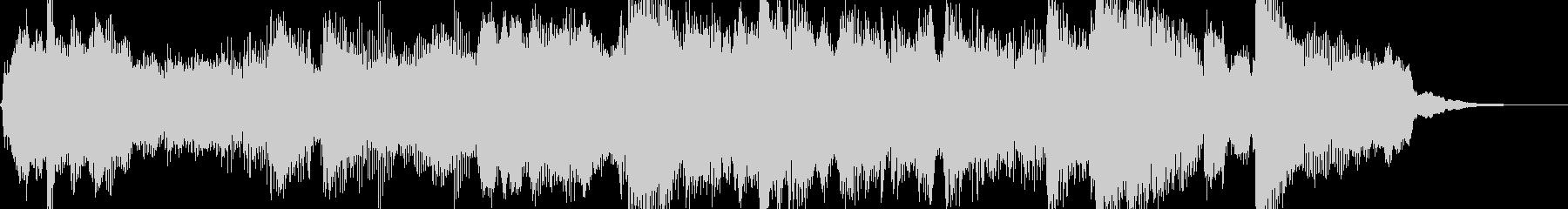 15秒のTVCMに。アコースティック系の未再生の波形