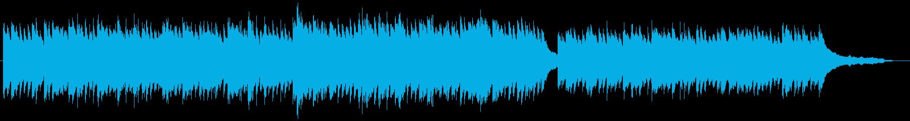 ピアノソロ/叙情系エンディング向きの再生済みの波形