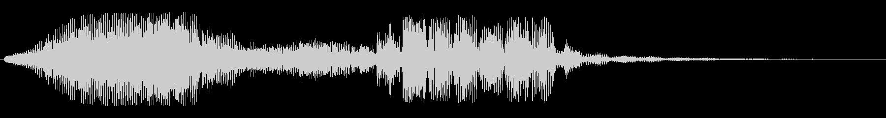 ビョーンウォオン(ロボットの機械音)の未再生の波形