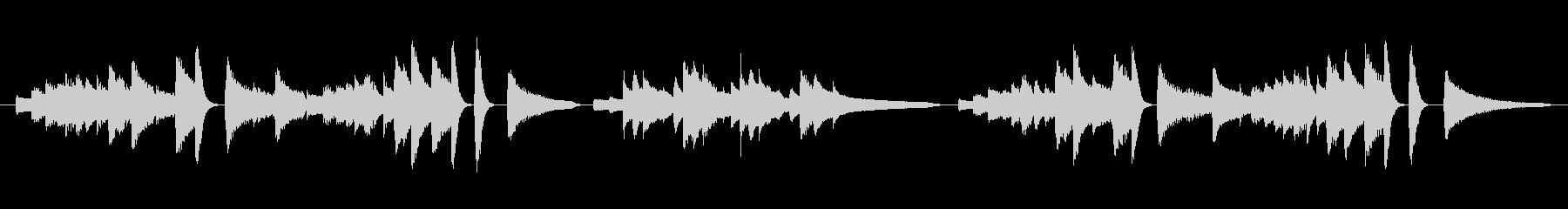 ベートーヴェンop.119-9リピート無の未再生の波形