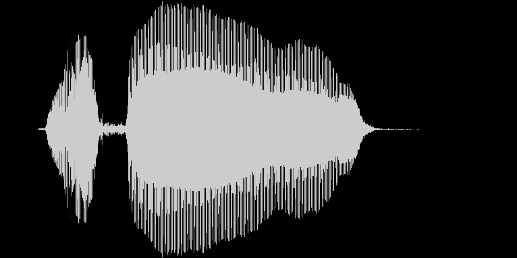 「のほーん」の未再生の波形