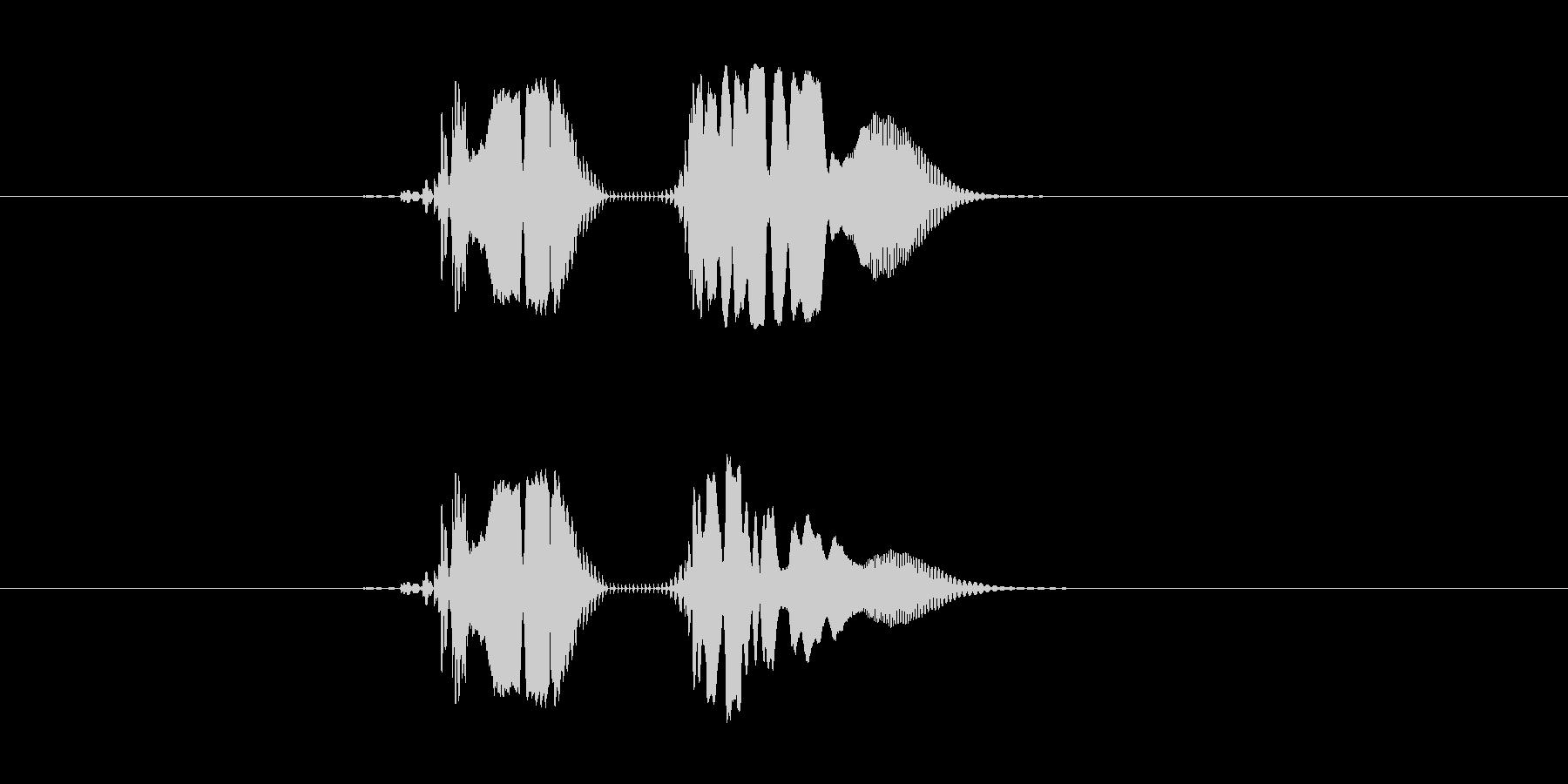 「ビィョン」という速度の速めなビーム音の未再生の波形