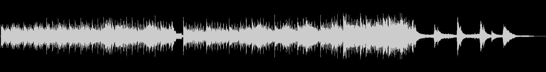 シンプルなピアノとストリングスの未再生の波形