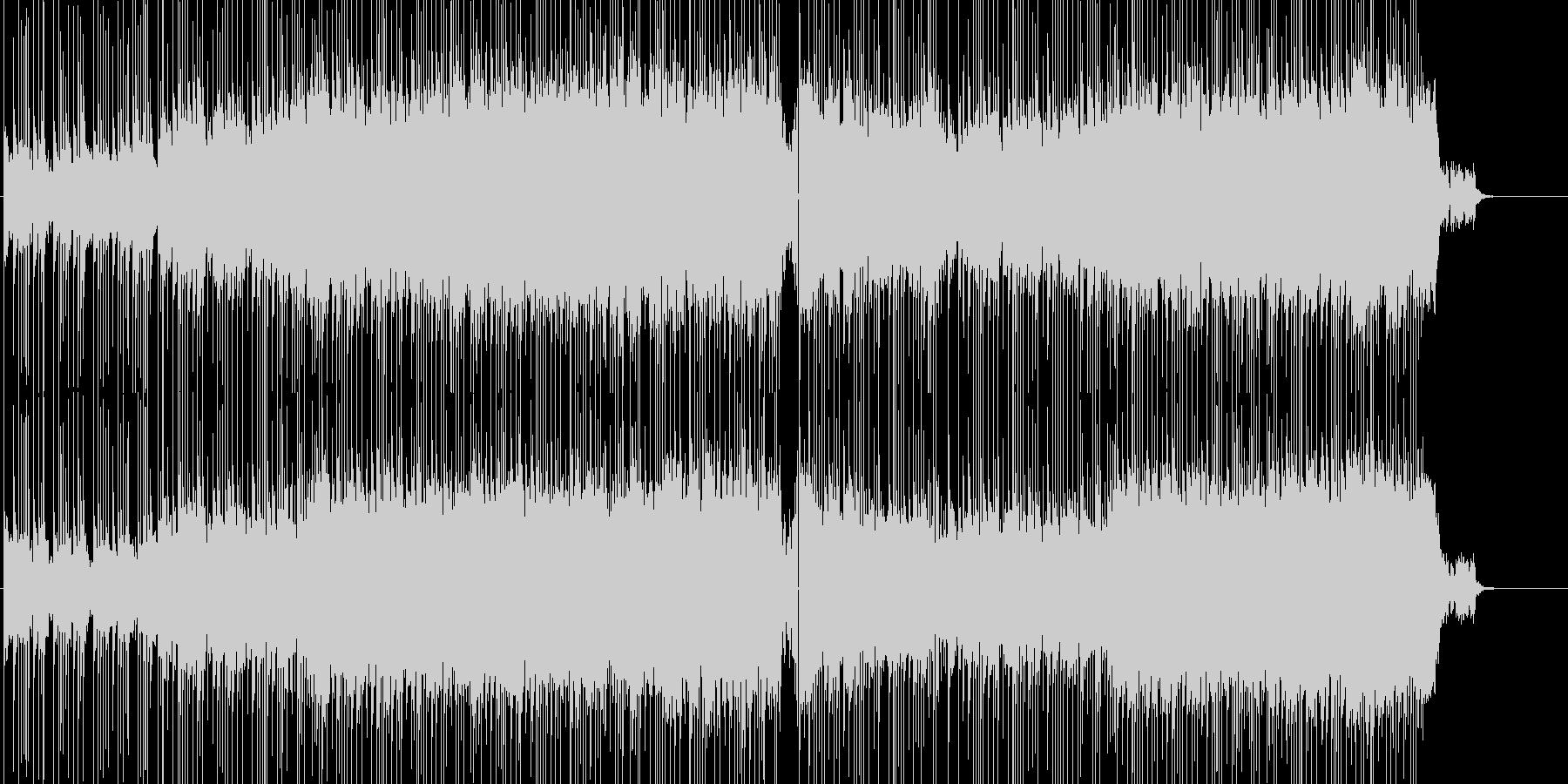リズミカルで爽やかさのあるロックの未再生の波形
