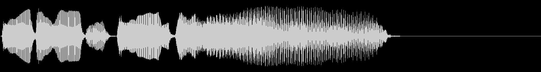 トランペット:GROWLY WAH...の未再生の波形