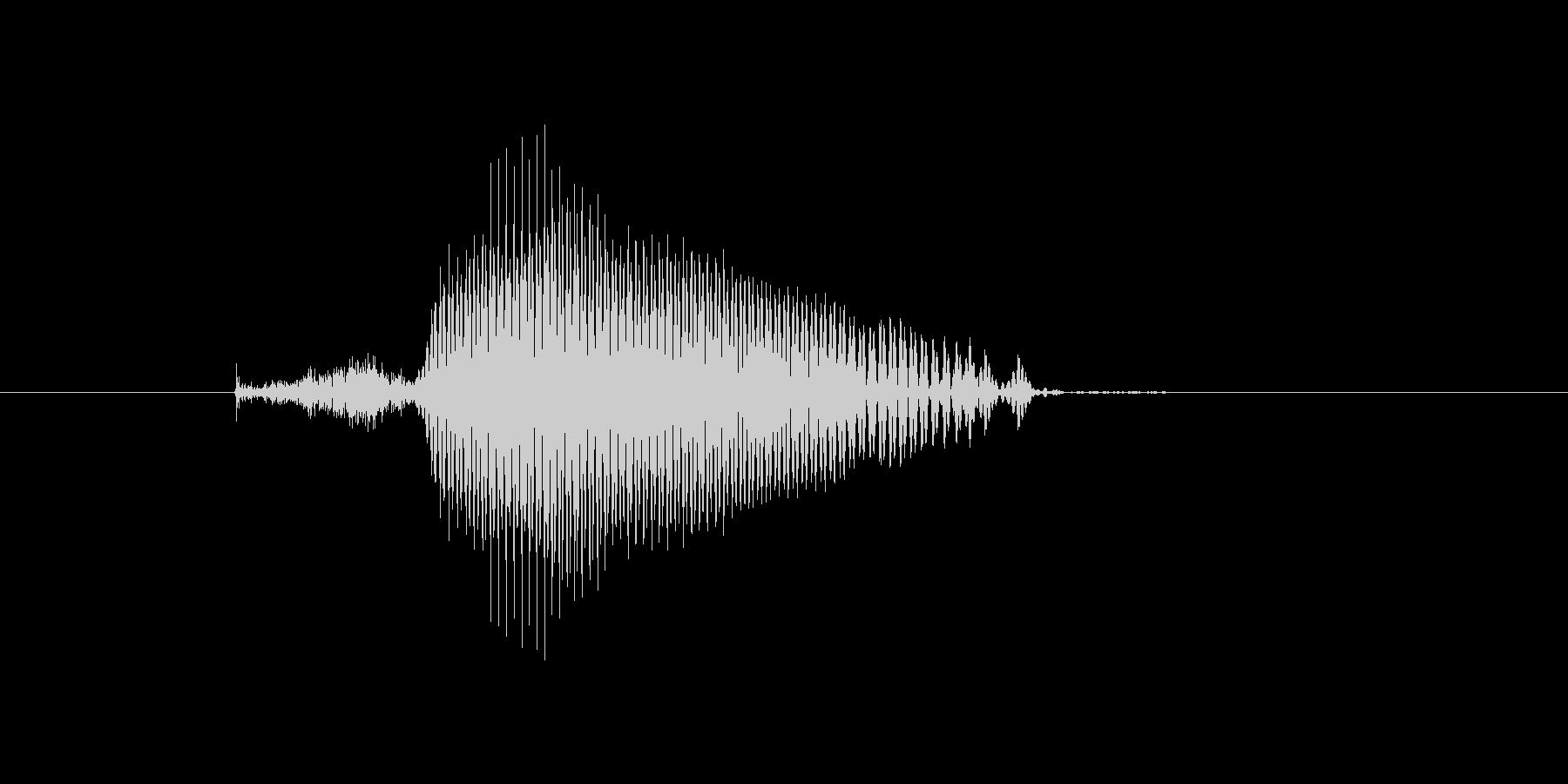 9(9、きゅう)の未再生の波形