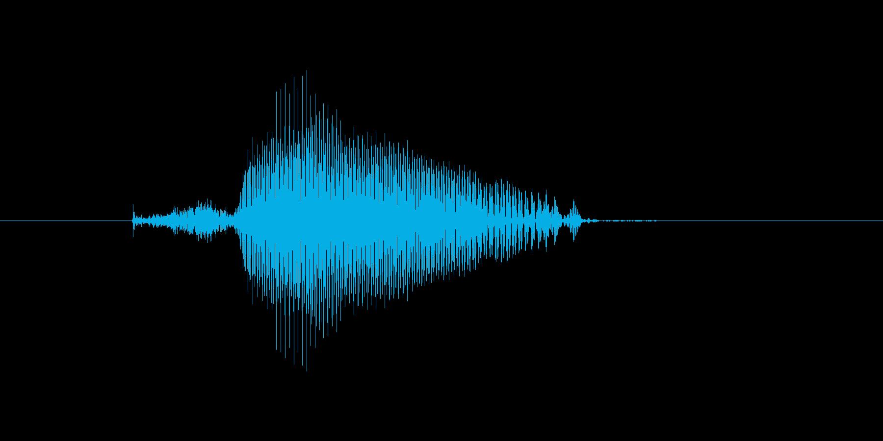 9(9、きゅう)の再生済みの波形