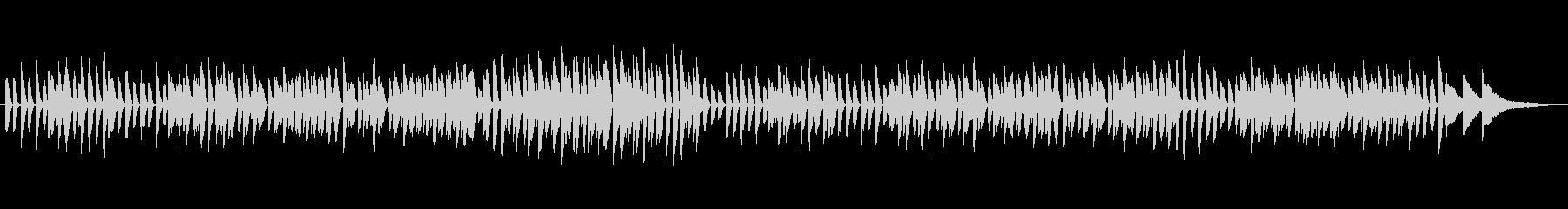かわいくてほのぼのしたピアノソロBGMの未再生の波形