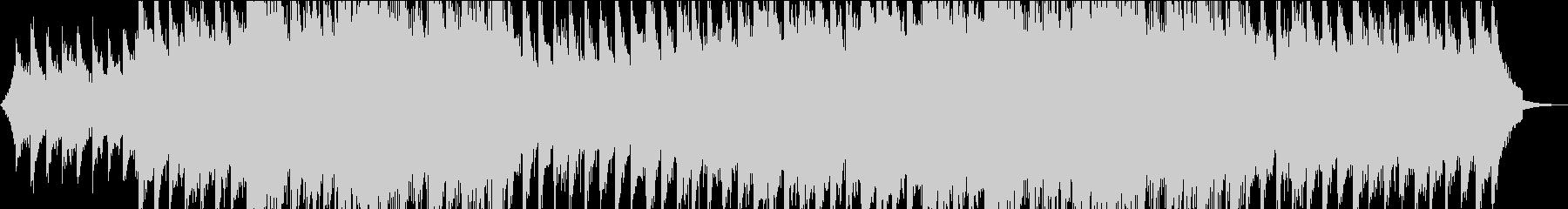 エモーショナルトロピカルなコーポレート②の未再生の波形