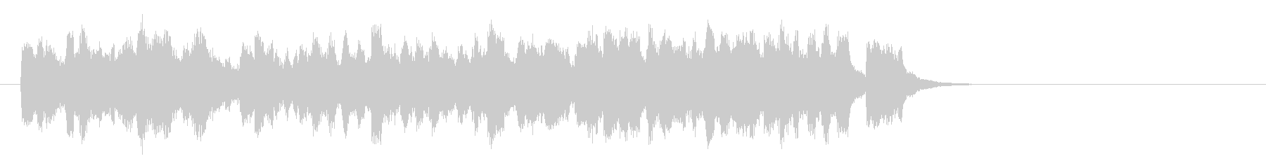 春を思わせるセミ・クラ(イントロ)の未再生の波形