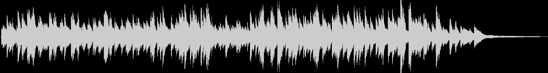 優しい 爽やかな ピアノソロ バラードの未再生の波形