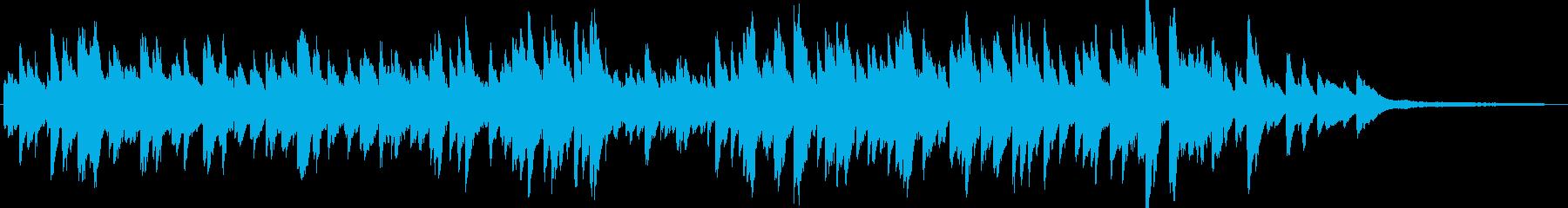 優しい 爽やかな ピアノソロ バラードの再生済みの波形