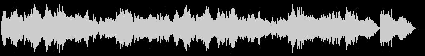 穏やかな内向的の雰囲気 ピアノのバラードの未再生の波形