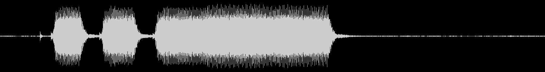 レッカー車:インテリアの観点から、...の未再生の波形