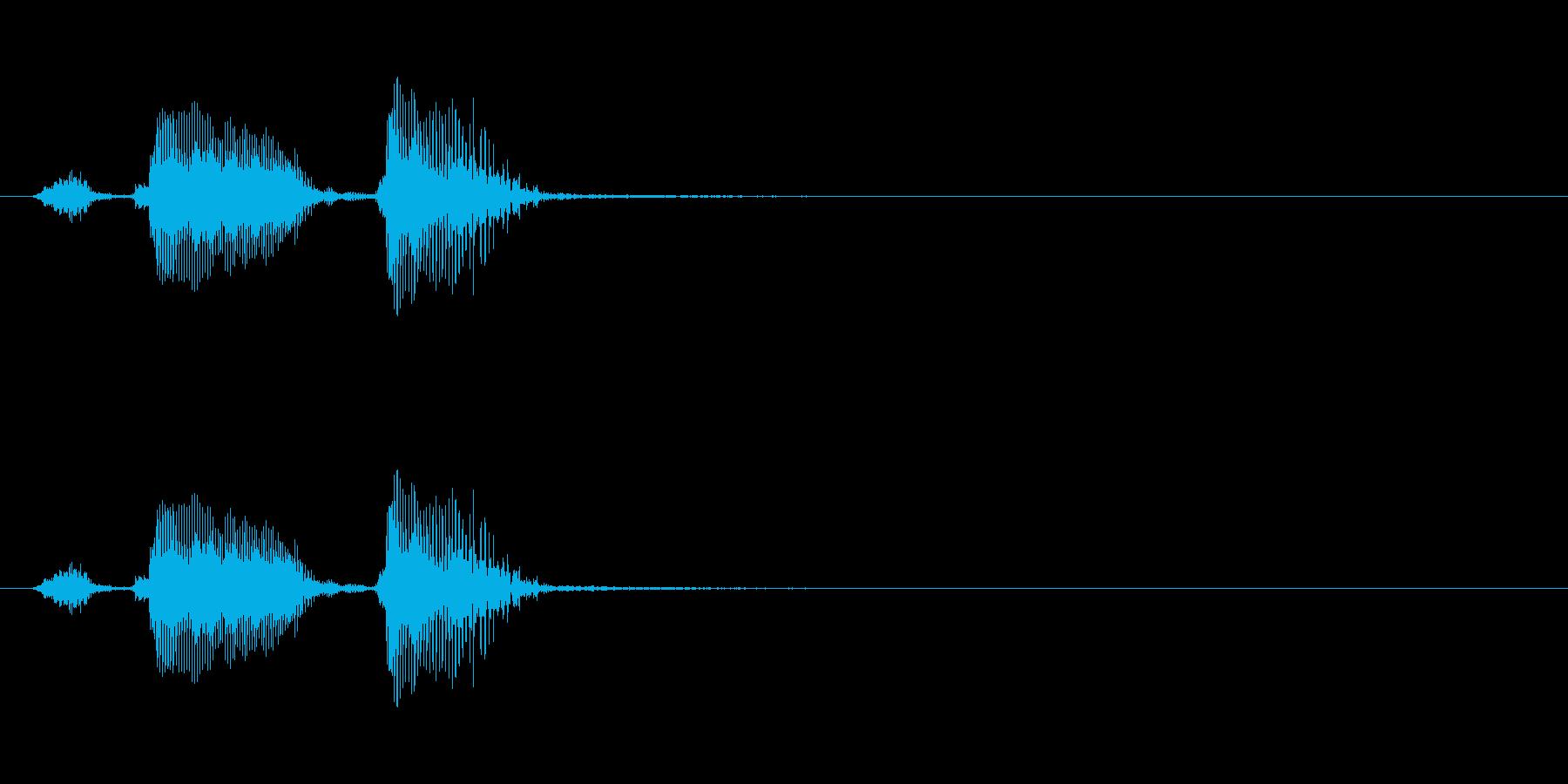 「スタート!」の再生済みの波形