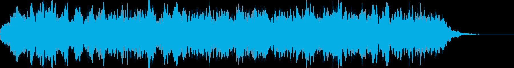 ウァ~ン。サイレン・警報A(高)の再生済みの波形