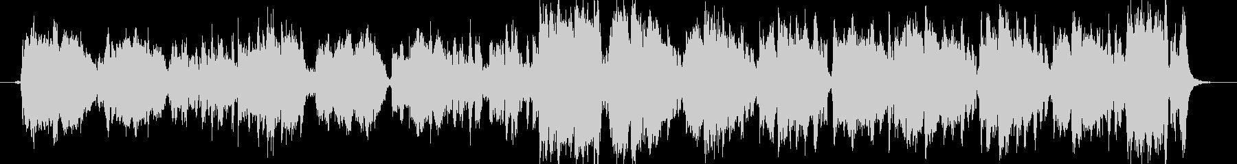 ジャズテイストの花のワルツの未再生の波形