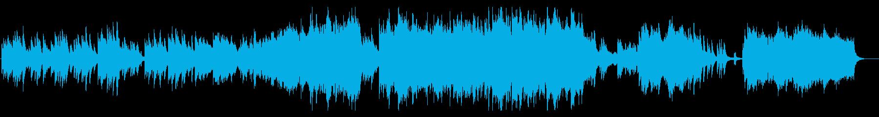 出会いと別れ 感動的なストリングス の再生済みの波形